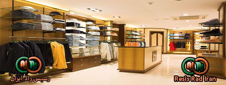 رگال کشویی رگال سالنی رگال فروشگاه1 - قفسه بندی پوشاک (انواع رگال)