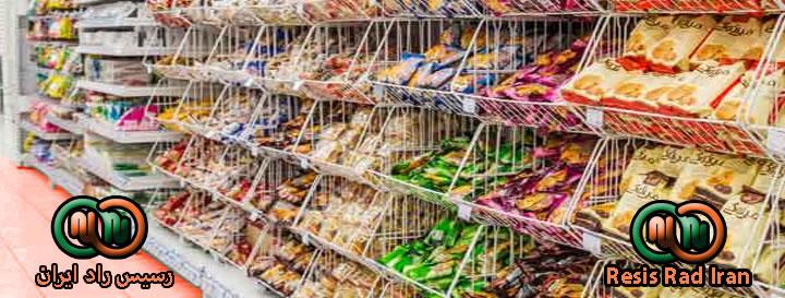 فروش استند فروشگاهی سبدی سوپر مارکتی چیتوزی گرد استندسبدی استندگرد استندشاخکدار - استند فروشگاهی