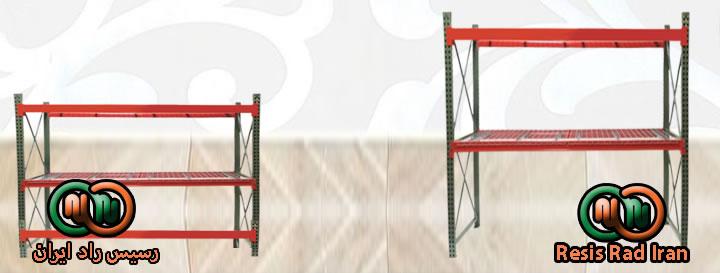 فروش قفسه تولید قفسه خرید قفسه قفسه سنگین  قفسه بندی راک قفسه بندی انبار 2 - قفسه بندی سنگین (راک)