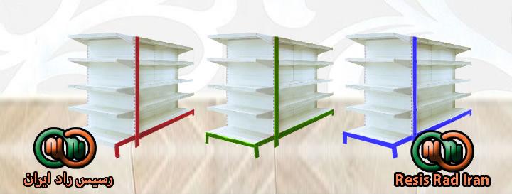 قفسه فروشگاهی هایپری وسط ایست Middle store shelf shelfing الرفوف المخزن shelf shop - راهنمای خرید قفسه سوپرمارکت و فروشگاه