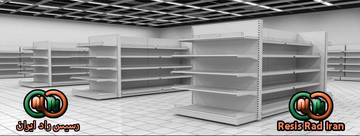 قفسه فروشگاهی هایپری وسط ایست Middle store shelf shelfing الرفوف المخزن shelf shop اتخسیشق کردستان - قفسه بندی وسط ایست