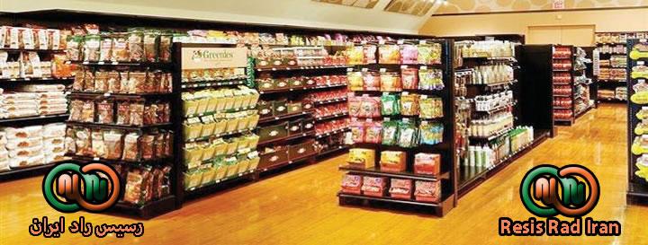 قفسه فروشگاهی هایپری وسط ایست Middle store shelf shelfing الرفوف المخزن shelf shop اتخسیشق کردستان عراق - قفسه بندی وسط ایست