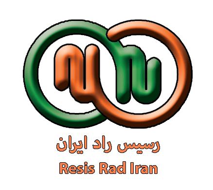 لوگورسیس راد ایران - صفحه اصلی