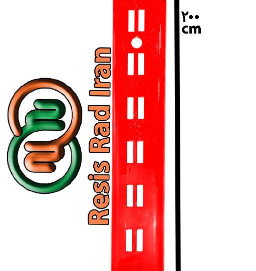 نبشی پایه قفسه فروشگاه2متر - راهنمای خرید قفسه سوپرمارکت و فروشگاه