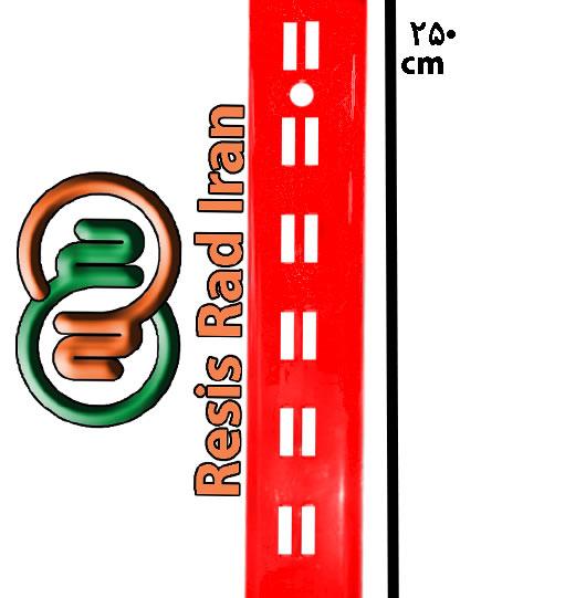 نبشی پایه قفسه فروشگاه2.5متر - راهنمای خرید قفسه سوپرمارکت و فروشگاه