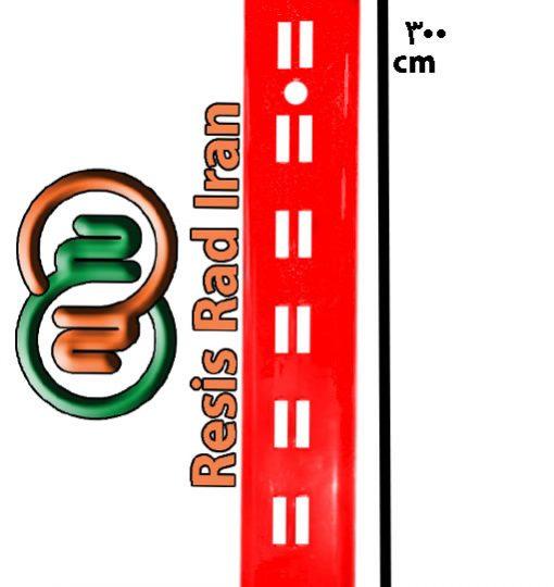 پایه سوپری 3 متری